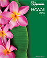 Globus Hawaii 2018