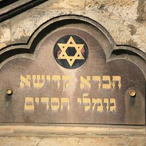 Prague - Jewish Heritage Tour
