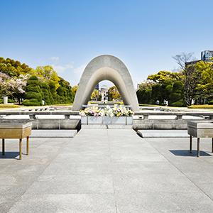 Best Of Japan With Osaka & Hiroshima (IAJE)
