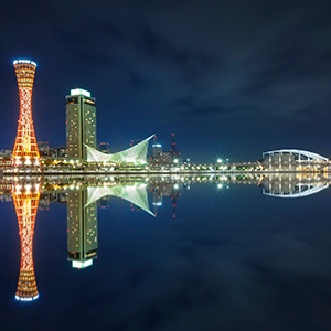 South Korea & Japan Highlights With Osaka (IARD)