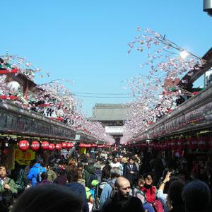 Discover Japan with Hiroshima