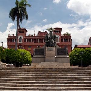Best Of Panama With San Blas Islands (ILPD)
