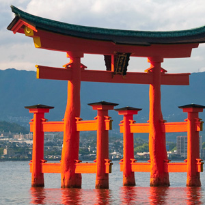 Discover Japan With Hiroshima (OJE)